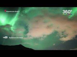 Изучение полярного сияния