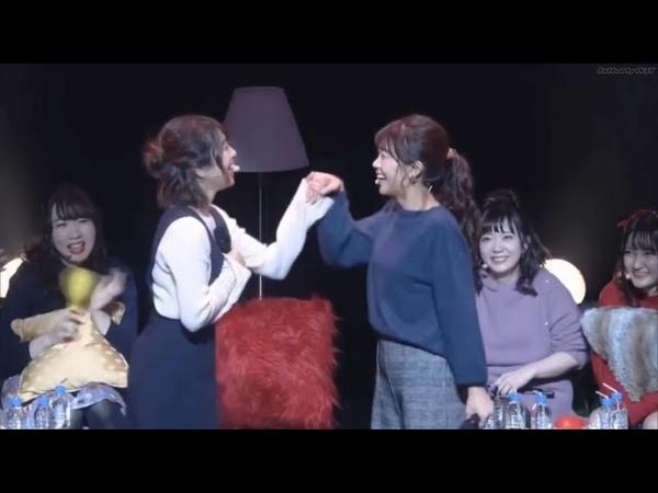 HiBiKi Fes Karaoke Duet Cover - Love Is an Open Door