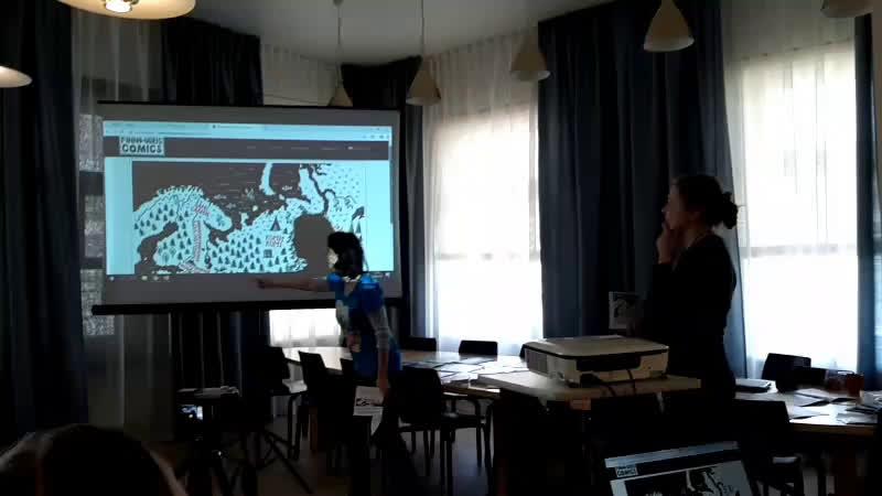 семинар по финно-угорским комиксам