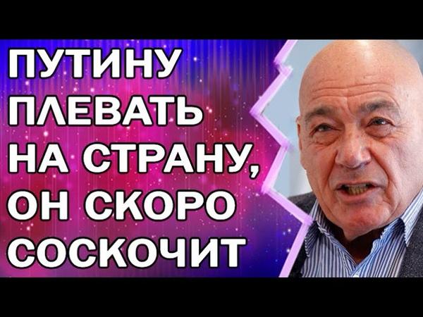 Пyтин cбeжит кaк Янyкoвич, a Poccию ждeт cтpaшнoe... Владимир Познер