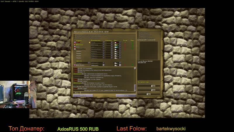 Knights and Merchants Турнир Раунд 4 ч.2 1440p 90fps