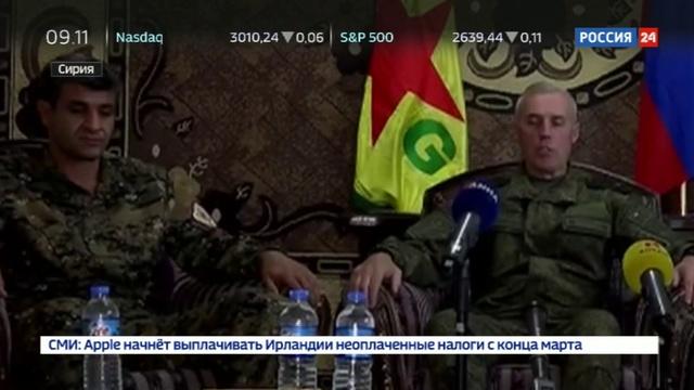 Новости на Россия 24 • В Сирии военные передают власть делегатам от местных населенных пунктов
