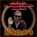 ITALO DISCO ACCOMPANIMENT DJ NIKOLAY-D MEGAMIX 2018