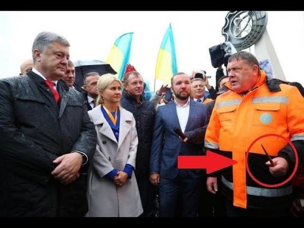 Злой мужик высказал Порошенко все: Ублюдок, ты сделал нас нищими! Мы живем как рабы