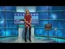 Rachel Riley Thursday 2nd Feb 2017 Short chequered skirt High heel boots