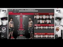 Прогноз и аналитика от MMABets UFC 229: Льюис-Волков, Уотерсон-Херриг. Выпуск №118. Часть 5/6