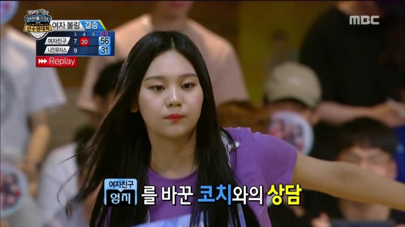 180926 GFriend @ MBC 2018 Idol Star Athletics Championship Chuseok Special (2)