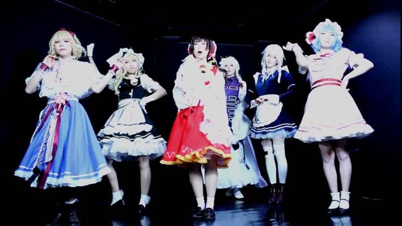 【GMP】Bad Apple!!/東方Project【踊ってみた】 sm34670684