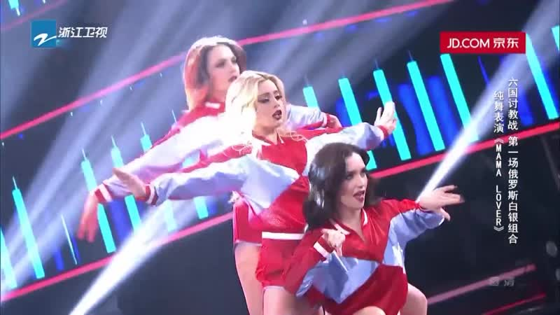 Группа Серебро в Китае 17 марта 2017 года на конкурсе Born to be U5 Вашему вниманию 3 песни на английском языке ❤《Mi