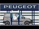 Приобретайте автомобили Peugeot в лизинг от PSA Финанс