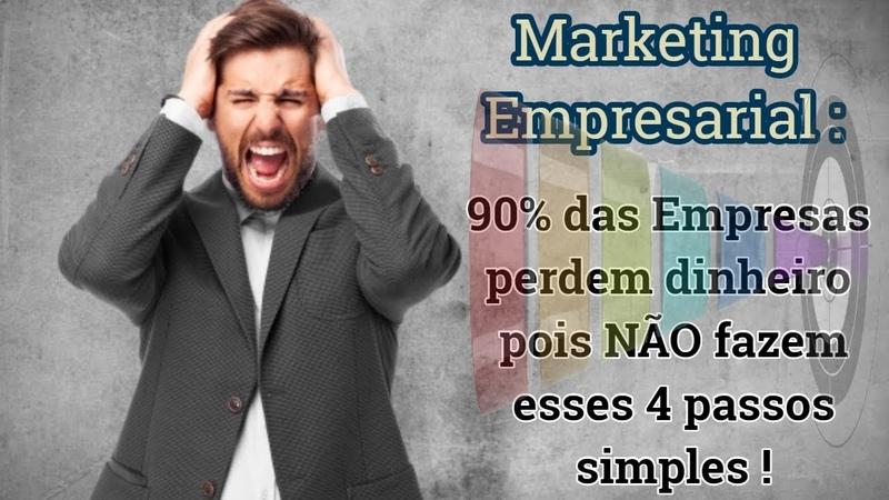 MARKETING EMPRESARIAL VOCÊ PERDE DINHEIRO SEM ESSES 4 PASSOS marketing