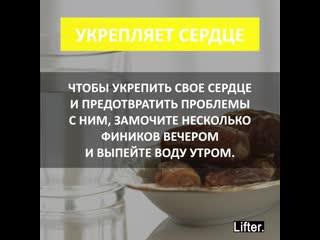 Позаботьтесь о своем здоровье!