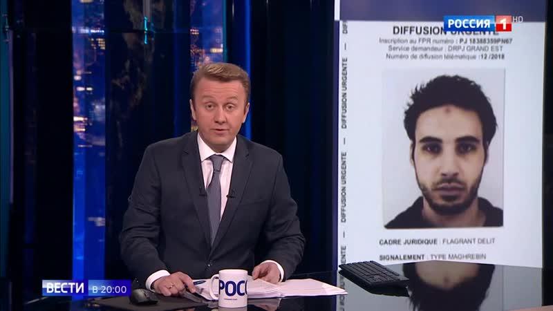 Страсбургский стрелок впервые нарушил закон в 13 лет