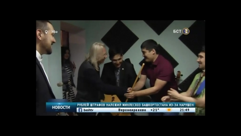 Соло певицы из Башкортостана вошло в альбом всемирно известной французской группы
