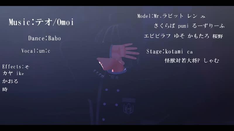 【ダンガンロンパMMD】テオ【ネタバレ】