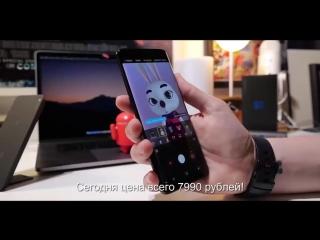 Samsung Galaxy S9 Plus за 7990 руб