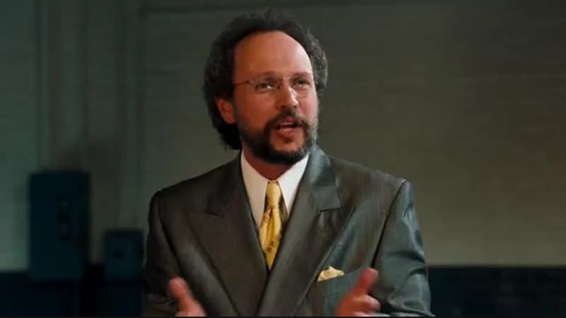 Доктор Собел на воровской сходке - Анализируй это (1999) [отрывок _ фрагмент _ э (online-video-cutter.com)
