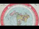 Тайны Человечества №20 Форма Мидгард Земли