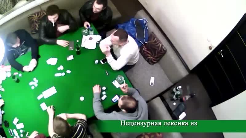 [v-s.mobi]Анатолий Шарий. Сын Арсена Авакова в казино. Папа ворует, а Саша сдаёт..mp4