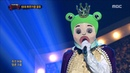 [King of masked singer] 복면가왕 - 'Prince of tree frog' defensive stage - Who Are You 20171203