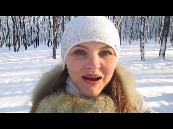 Анастасия Анника AnNika Красавица зима