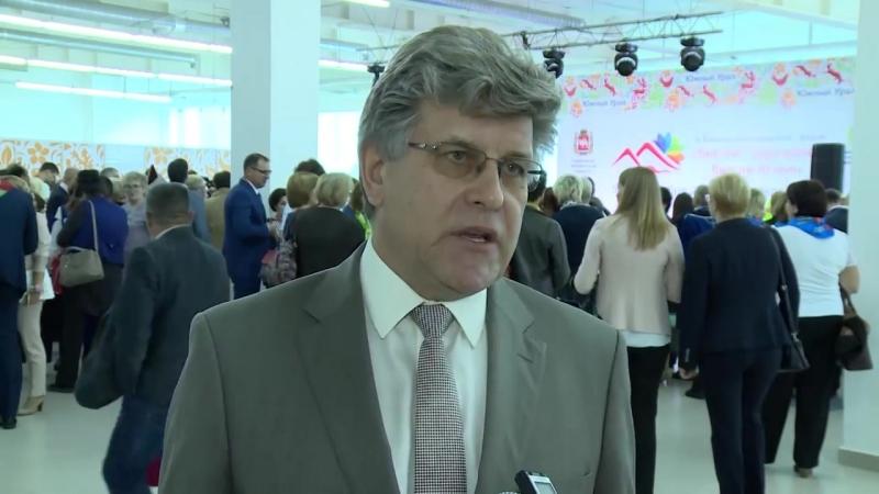 Александр Журавлев об открытии IX всероссийской выставки-форума «Вместе – ради детей!»