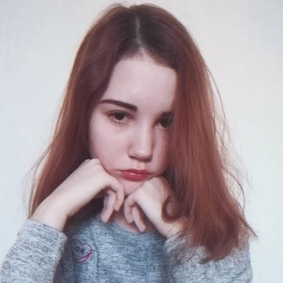 Диана Лепицкая