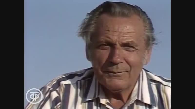 Неумывакин о накоплении биоэнергии _ Помоги себе сам (1991)