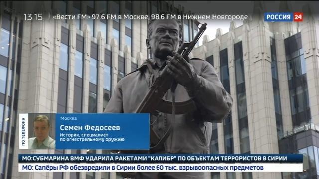 Новости на Россия 24 • Скульптор Щербаков изменит памятник Калашникову с немецкой винтовкой