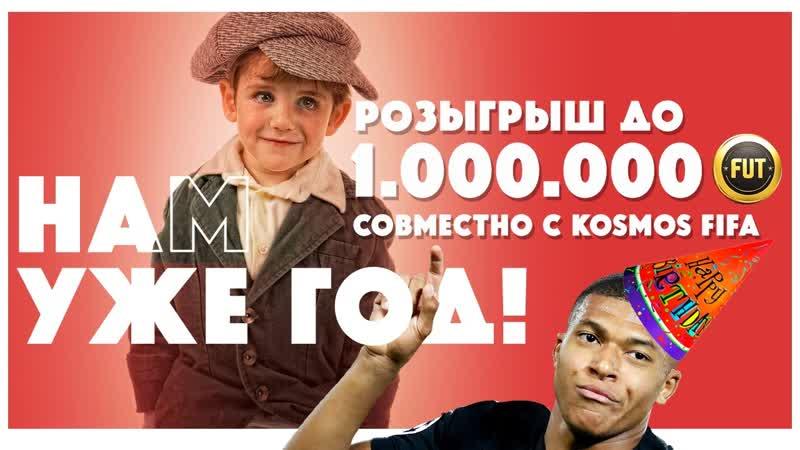 Результаты Конкурса до 1 млн монет (по итогу 800к: 400к, 80к, 80к, 80к, 80к, 80к)