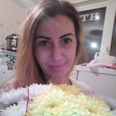 Юлия Кортунова-Саган