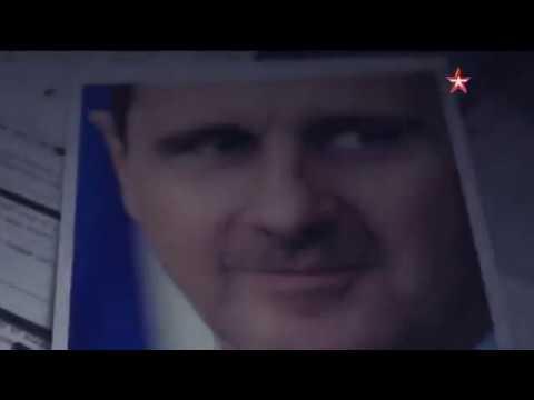 Башар Асад ..Как Лондонский врач стал диктаторам на Ближнем Востоке ..