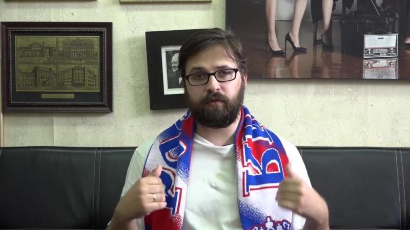 Финт Зидана   Алексей Дурново   Выпуск 13   13.06.18