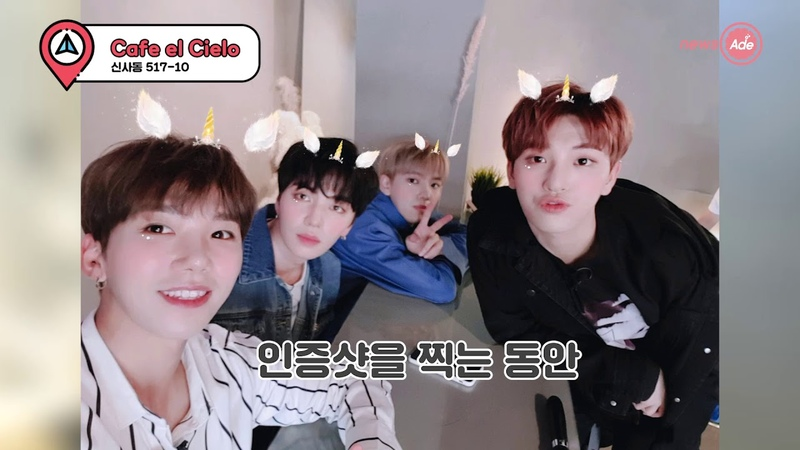 [OTHER] 181022 Eat, drink and take a picture! 100%'s Garosu-gil cafe date♡ @ News-Ade