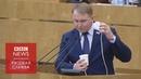 Как в Госдуме ругали закон о суверенном интернете
