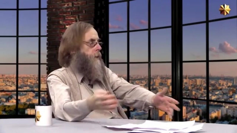 Мировая элита и новая этика Константин Черемных