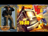 18+ Шон играет в Vigilante 8 2nd Offense (Dreamcast, 1999)