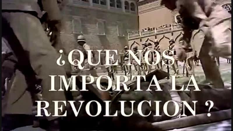 Какое отношение мы имеем к революции с русским переводом ( спагетти вестерн . 1972 )