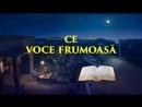"""Film crestin subtitrat """"Ce voce frumoasă"""" Cuvinte ale Duhului Sfânt către Biserici (film complet)"""