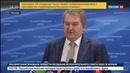 Новости на Россия 24 Госдума в первом чтении поддержала законопроект о борьбе с фейками в соцсетях