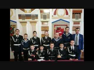 Новости кадетского корпуса Ноябрь 2018 год