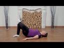 Гимнастика для лимфы и кишечника 1 часть 17 12 18