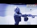 BAZUKA - Suck My Ass