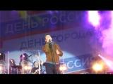 Стас Пьеха - Старая любовь Ижевск 2018