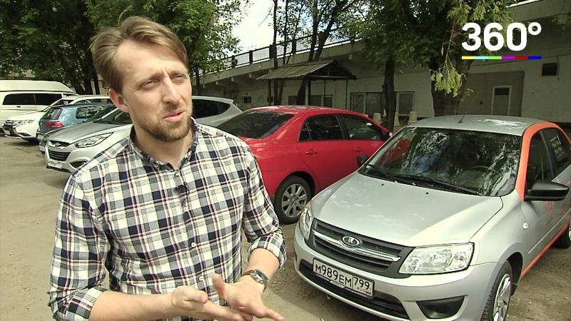 Москвич разорился на каршеринге
