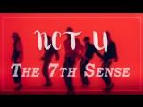 NCT U - The 7th Sense [MV]