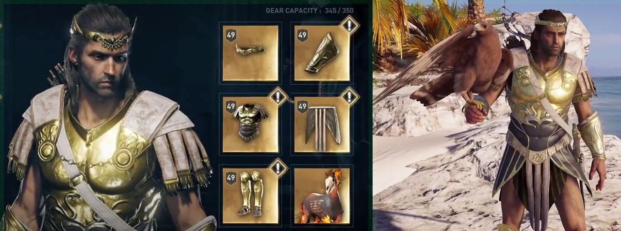 Набор легендарной брони Полубога в Assassin's Creed Odyssey