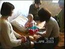 день рождение НИНЫ 26 04 2003