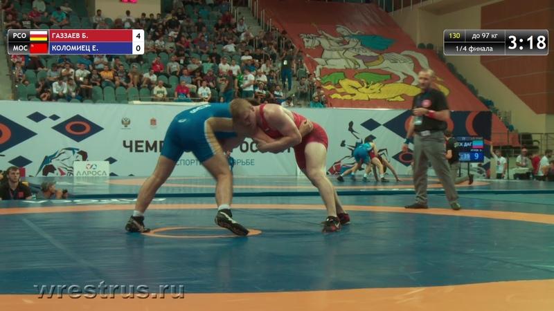 ЧР-2018. 97 кг. 14 финала. Батраз Газзаев - Евгений Коломиец