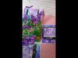 Презентация Magic Box